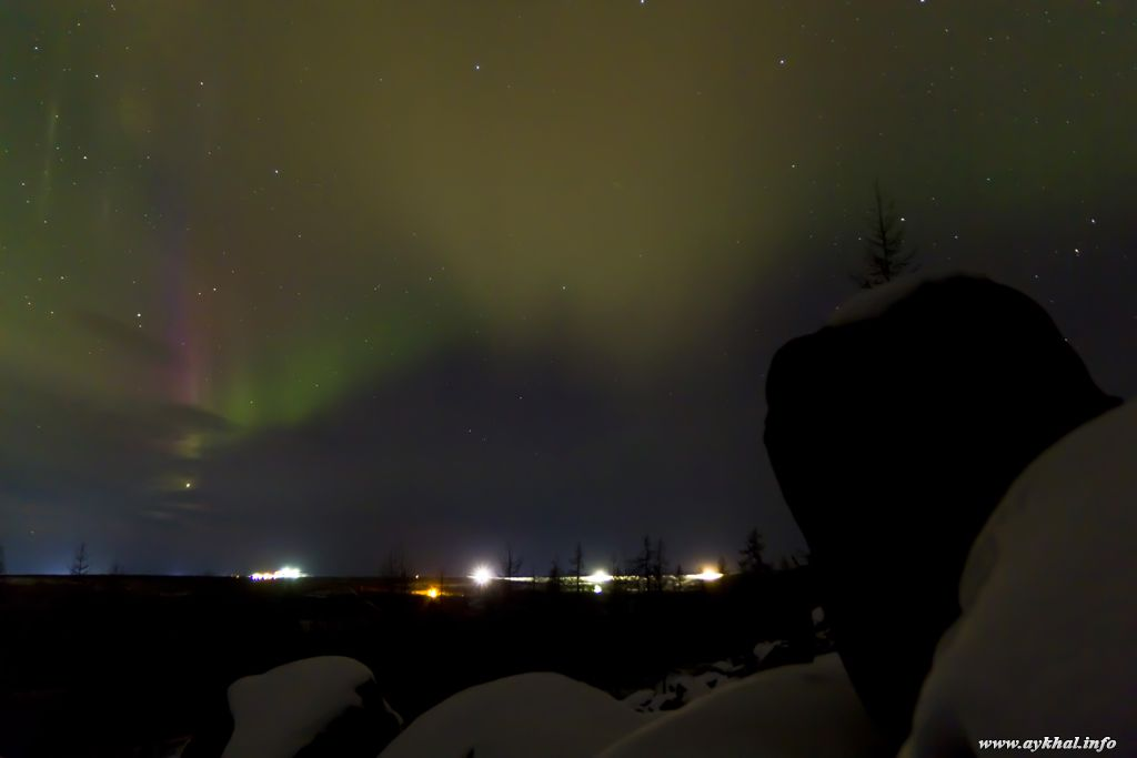 одного паша северное небо ямки фото форма